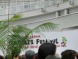 2012_0603_113646-CIMG0329.jpg