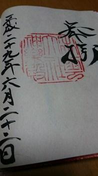 s-DSC_0040.jpg